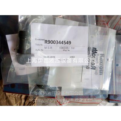 M-SR10KE05-1X原装力士乐插装式单向阀