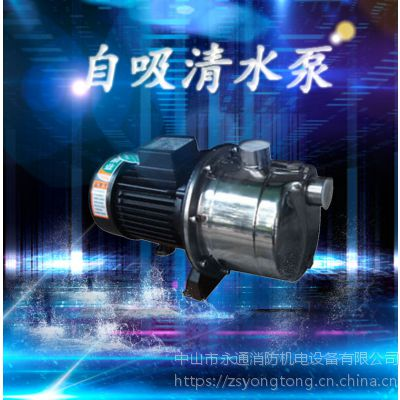 1寸不锈我射流式自吸清水增压泵JET500GB
