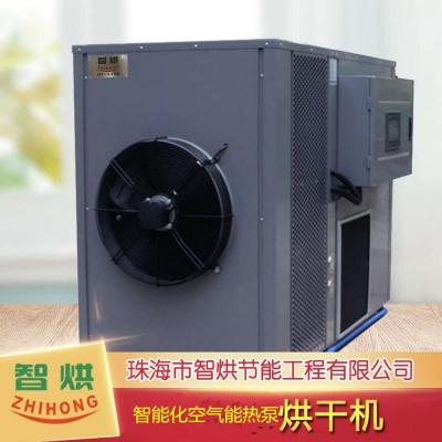 设计省能省电的野菜烘干机,可靠的野菜烘干机牌子