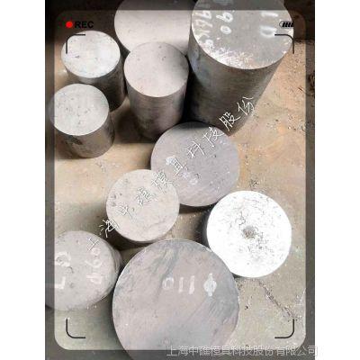 供应汽车部件模具用钢Y4 热锻汽车部件模具用钢Y4 Y4模具钢