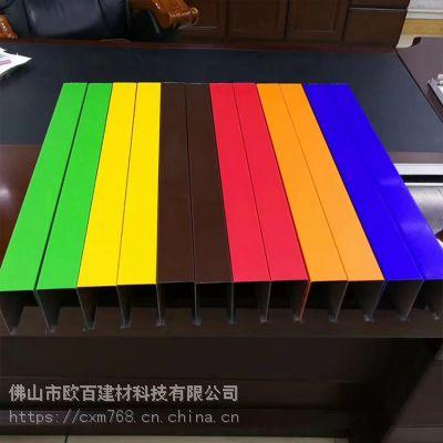 铝方通厂家供应木纹铝方通吊顶 彩色u型铝方通吊顶