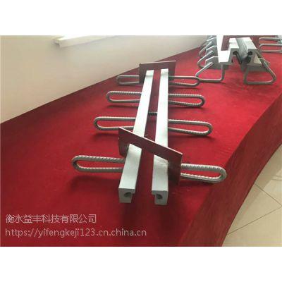 桥梁伸缩缝GQF-C型(Z型、F型、E型)