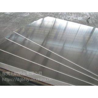 东莞7075铝板厂家直销