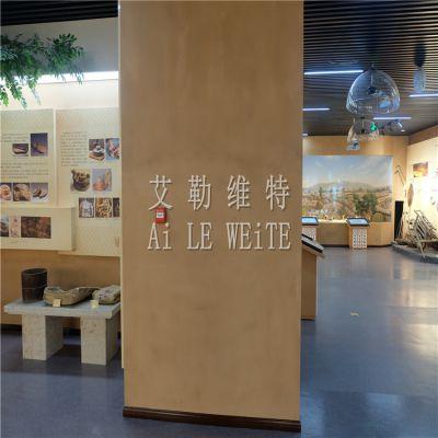 北京稻草漆 涂中鑫稻草漆批发