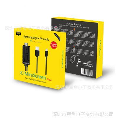 MiraScreen 音频线视频 Lightning to HDMI支持 iOS 11 iPhone X