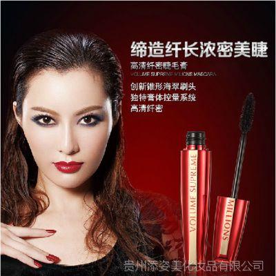 唯魅秀彩妆能量红系列 高清纤密睫毛膏 浓密纤长不晕染 速干正品