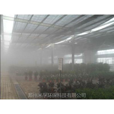供应食用菌加湿器 食用菌智能高压喷雾加湿设备喷雾系列MF-QC