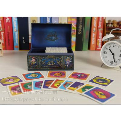 学习语言的神奇卡牌----神奇语言卡系列