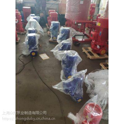 热水管道增压泵 IRG100-200IB 22kw 铸铁材质 四川资阳雁江众度泵业