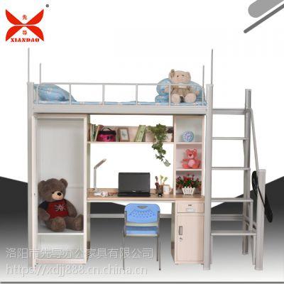 优质学生宿舍床大学寝室上下铺床供应