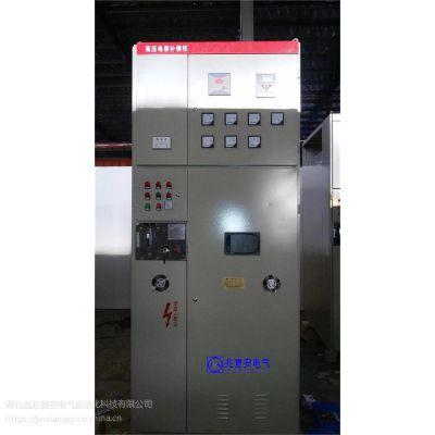 供应电动机补偿兆复安MHCC高压电动机无功就地补偿装置
