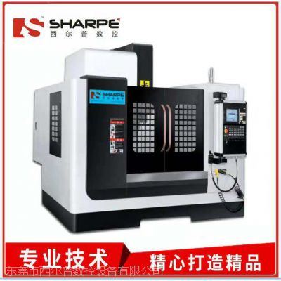 供应立式加工中心850 cnc数控加工中心