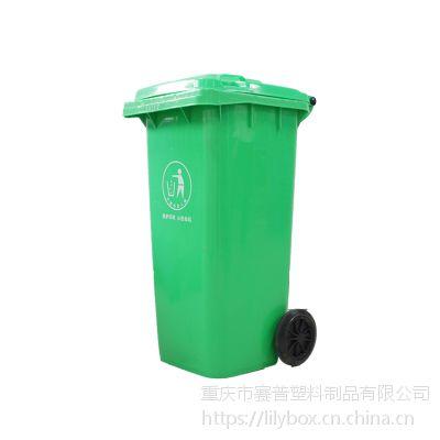 成都环卫专用塑胶垃圾桶厂家