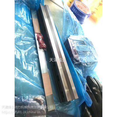 FFZD型滚珠丝杠FFZD4005天津福业国产研磨丝杠30天出库