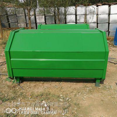 河北绿美热销小型垃圾收集车垃圾箱