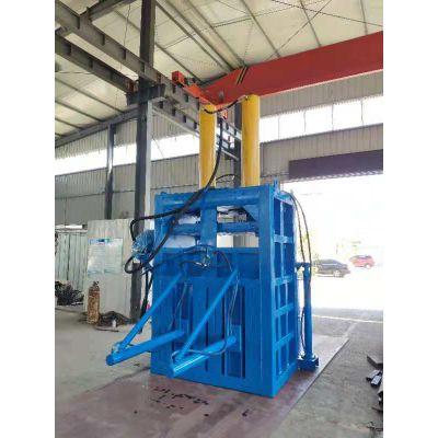 铁麒麟可乐瓶液压打包机 40吨锯末液压打包机效果