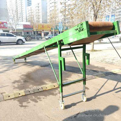 500型带式输送机江门 现场制作运输机 防油耐腐中天