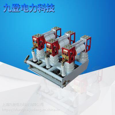 ZN28A-12/630A 分体式户内高压真空断路器10KV