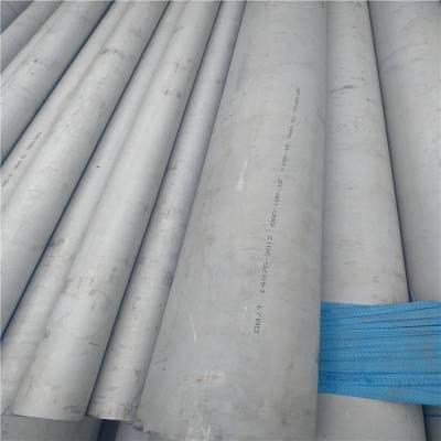 舟山小口径不锈钢管生产厂家_ 天然气管道TP304小口径不锈钢管多少钱