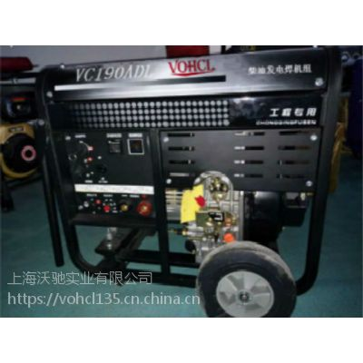 发电电焊两用机价格/190A柴油发电电焊机
