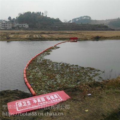 水浮莲拦截装置浮筒式拦污排多少钱