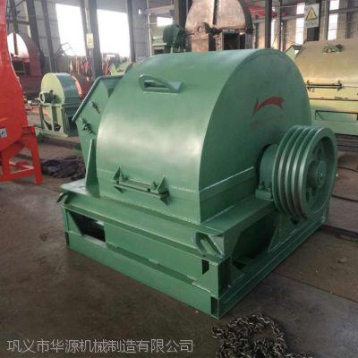 大型东非黑黄檀粉碎机一小时产量|华源木材粉碎机|削片机规格
