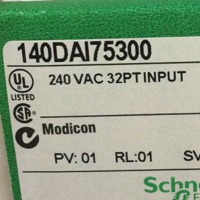 法国 施耐德 PLC模块 140DAI75300