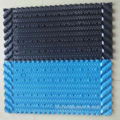 PVC冷却塔填料厂家、两头带收水器的点波填料、1000*1500的点波填料 河北华强