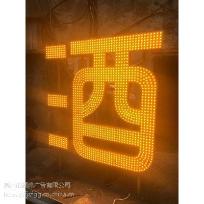 大泉州专供大型LED穿孔字 外漏发光字 户外广告发光字报价方案