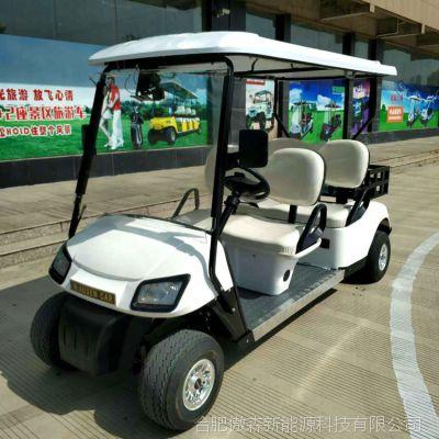 傲森供应AS-004 4人座电动高尔夫球车带斗厂区用车