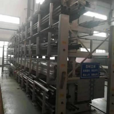 江苏常规钢板存放货架 立式板材货架 2米板材存放架