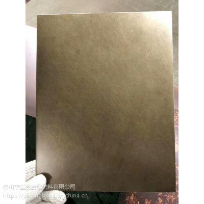 益泓供应不锈钢乱纹加工 青古铜乱纹不锈钢板 发黑手工乱纹不锈钢板