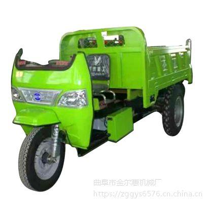 经典款柴油工程运输车 原料农产品运输翻斗车 柴油后壁强化机动农用三轮车