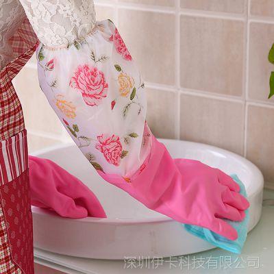 家用洗碗手套耐用厨房刷碗清洁乳胶橡胶塑胶胶皮洗衣服家务手套
