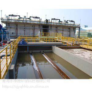 供青海海东水处理设备和海西污水处理设备