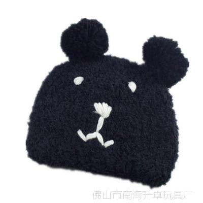 厂家供应1-4岁男韩国婴儿秋冬款小孩帽子 纯色冬帽保暖儿童帽子