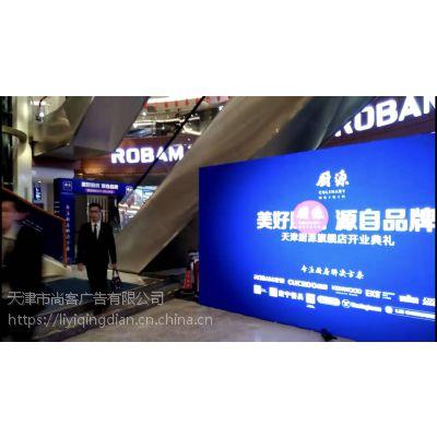 体感互动人影随行-天津尚客广告有限公司