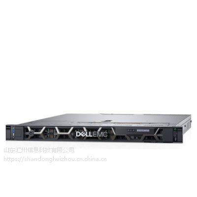 戴尔 PowerEdge R6415机架式服务器 戴尔代理商