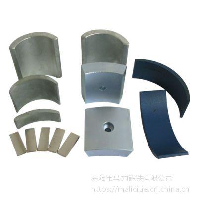 优质钕铁硼强力磁铁采购 永磁磁块 瓦片磁钢磁铁生产商