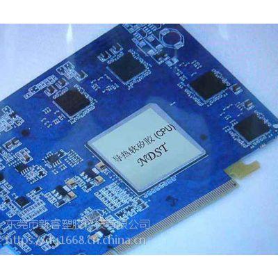 纳米管负载下导电尼龙 美国Ovation DP505x3 高纯度