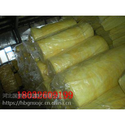 河北霸州18kgA级离心玻璃棉保温板多少钱一立方