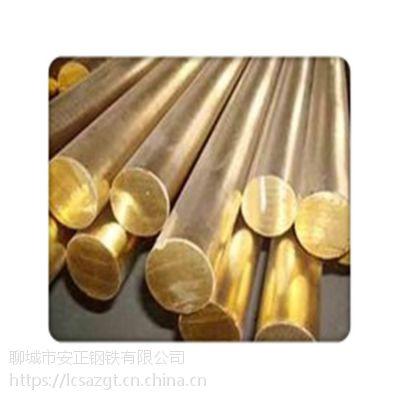 大量现货黄铜棒 黄铜棒生产厂家