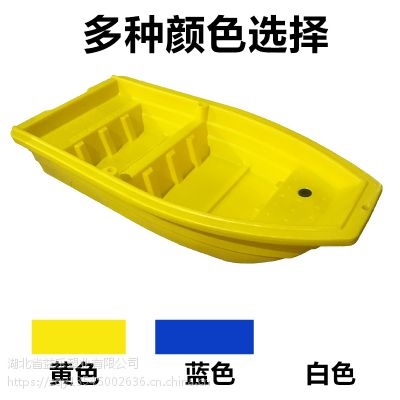 湖北益乐荆门PE加厚双层养殖塑料船钩鱼专用船生产厂家