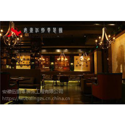 合肥餐饮店装修主题餐厅装修让美味浪漫梦想