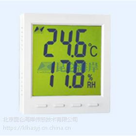 昆仑海岸JWST-20W智能型温湿度变送器