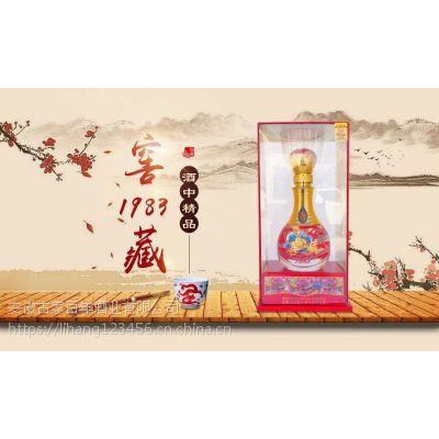 安徽古井镇白酒厂家盒装私人定制一箱起订古家浓香型
