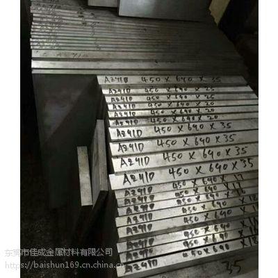 东莞AZ91D镁合金