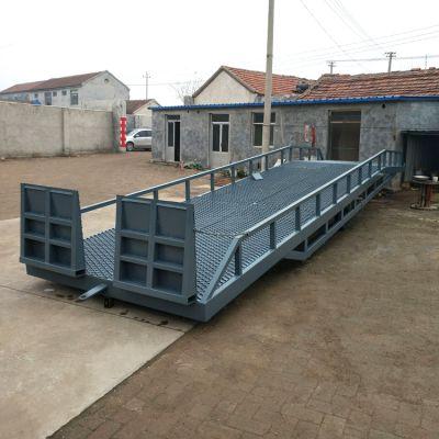 12吨移动式登车桥 液压式升降装卸平台生产商