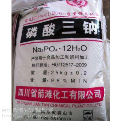AA深圳光明磷酸三钠厂家、松岗磷酸三钠直销、沙井磷酸三钠批发