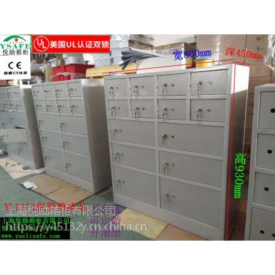 杭州酒店前台YL---14门贵重物品保管箱定制批发厂家,多门贵重物品保管箱定制